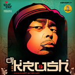DJ Krush @ Block 33, Thessaloniki